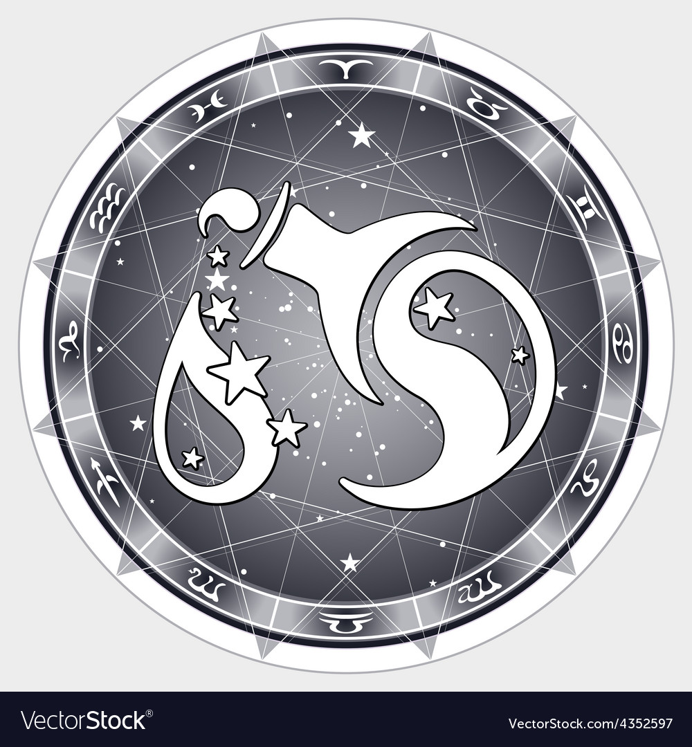 Zodiac sign aquarius vector | Price: 1 Credit (USD $1)