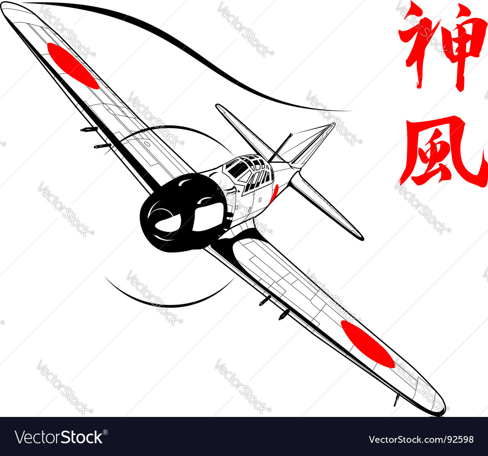 Kamikaze vector | Price: 1 Credit (USD $1)
