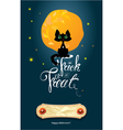 Halloween night cat on moon and sky background vector