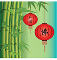 Background with bamboo and chinese lanterns vector