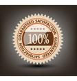 Satisfaction guaranteed label vector