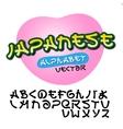 Alphabet japanese style vector