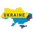 Separate regions of ukraine spring events in 2014 vector