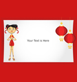 Chinese girl new year greeting card vector