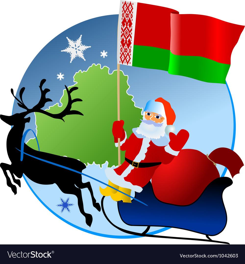 Merry christmas belarus vector | Price: 1 Credit (USD $1)