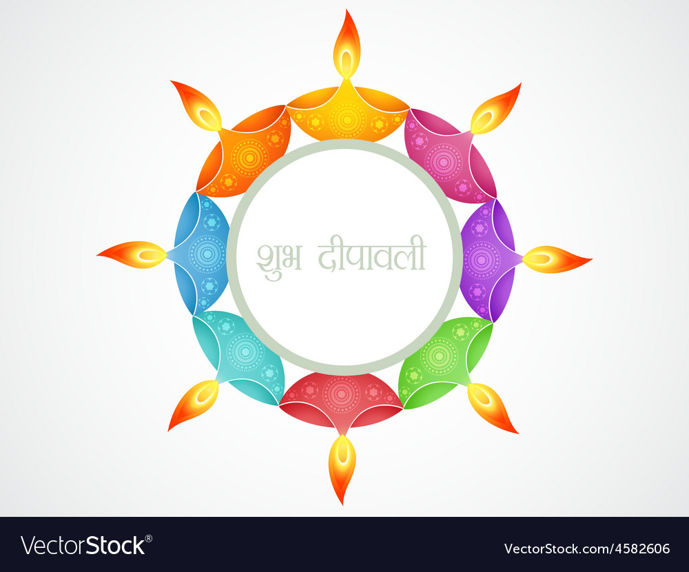 Beautiful diwali background vector | Price: 1 Credit (USD $1)