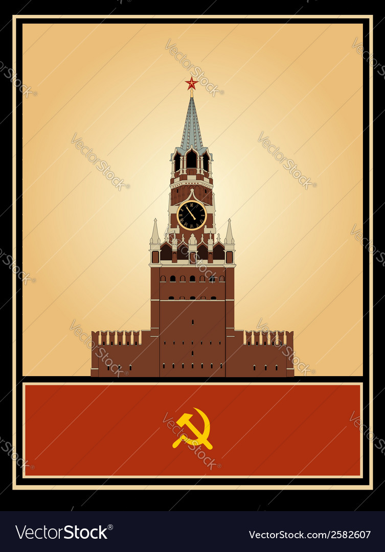 Kremlin card vector | Price: 1 Credit (USD $1)