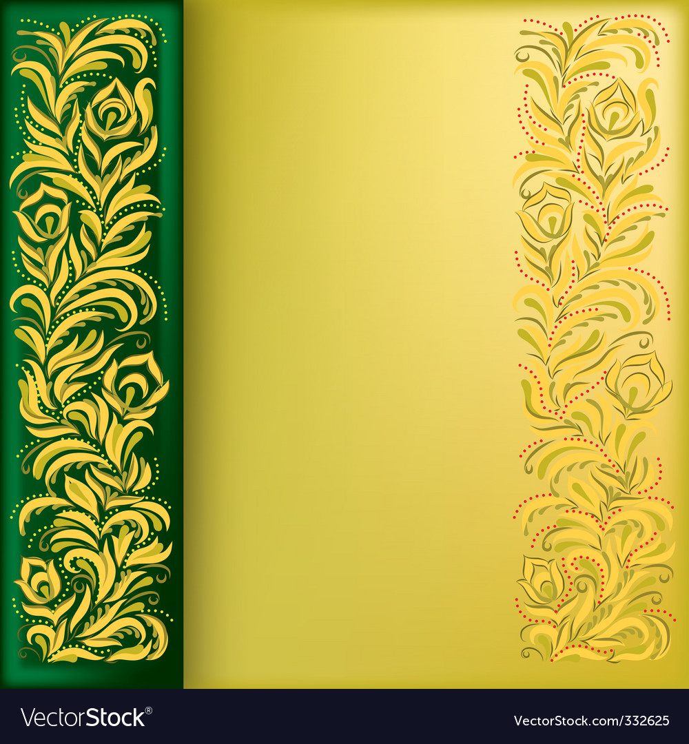 Golden floral ornament vector | Price: 1 Credit (USD $1)