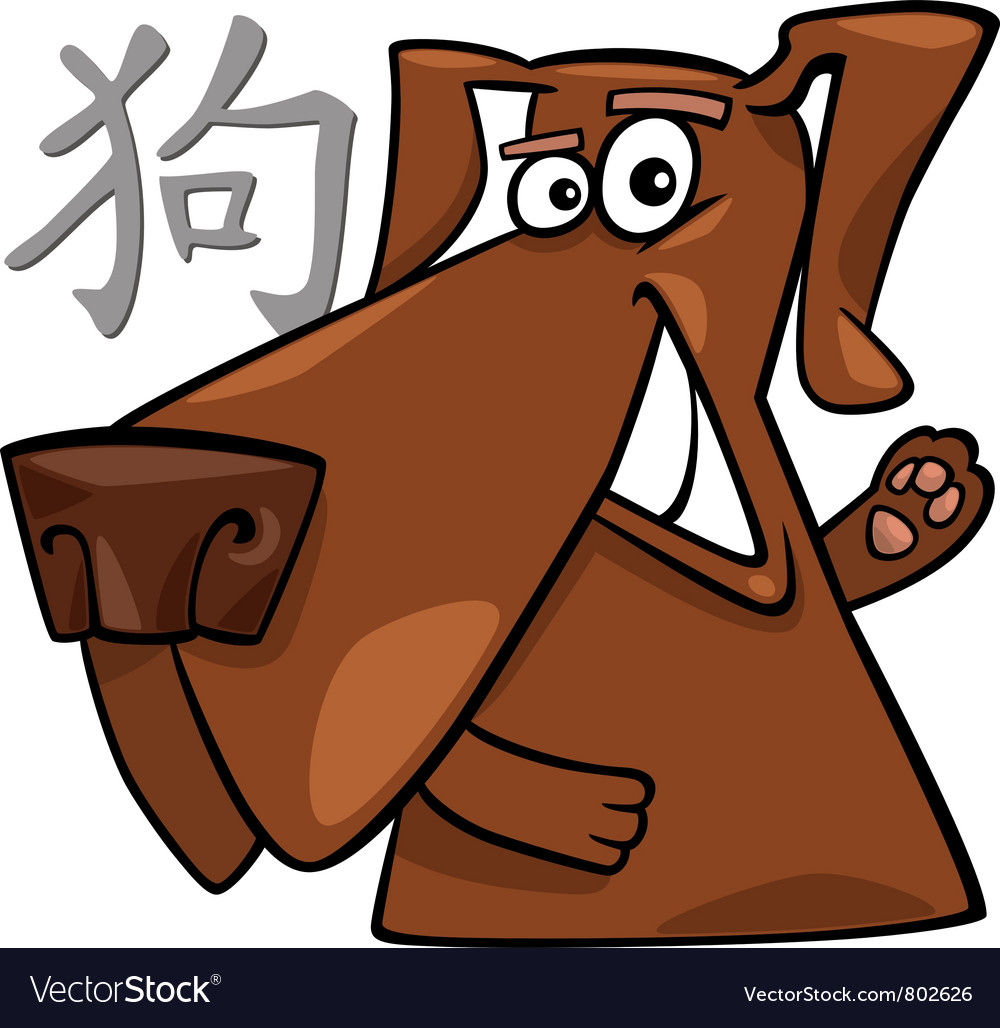 Dog chinese horoscope sign vector | Price: 1 Credit (USD $1)