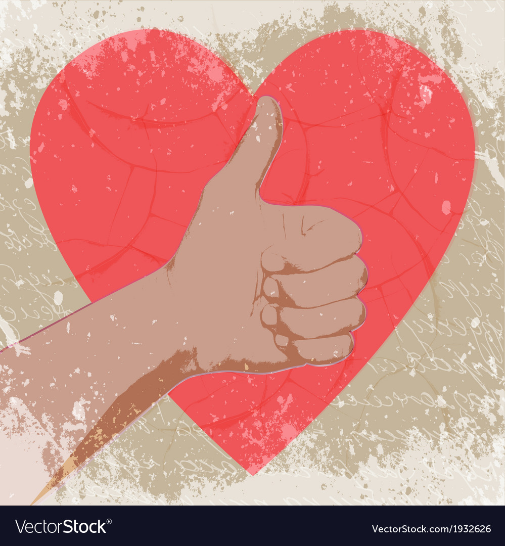 Hand with heart abstract vector | Price: 1 Credit (USD $1)