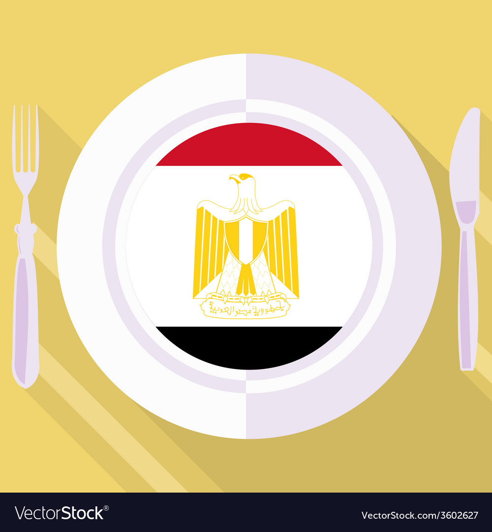 Kitchen of egypt vector | Price: 1 Credit (USD $1)