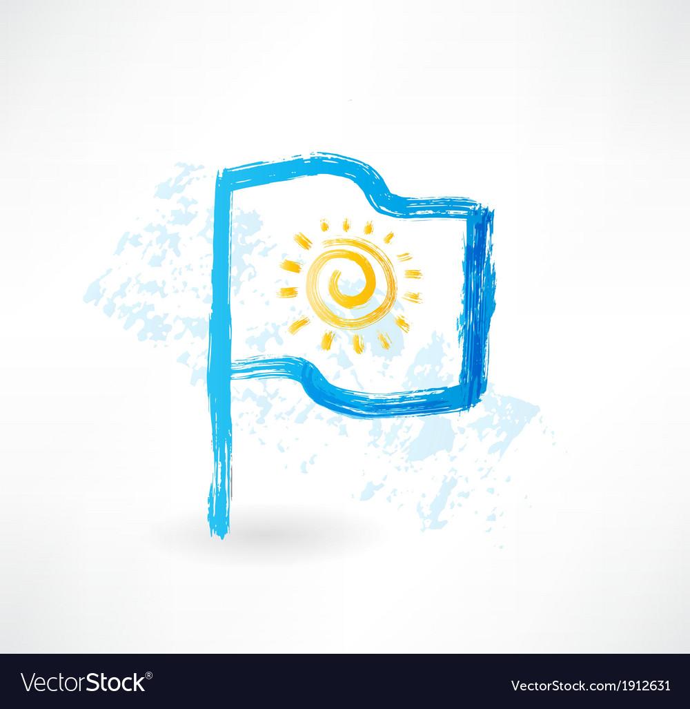 Sun flag grunge icon vector | Price: 1 Credit (USD $1)