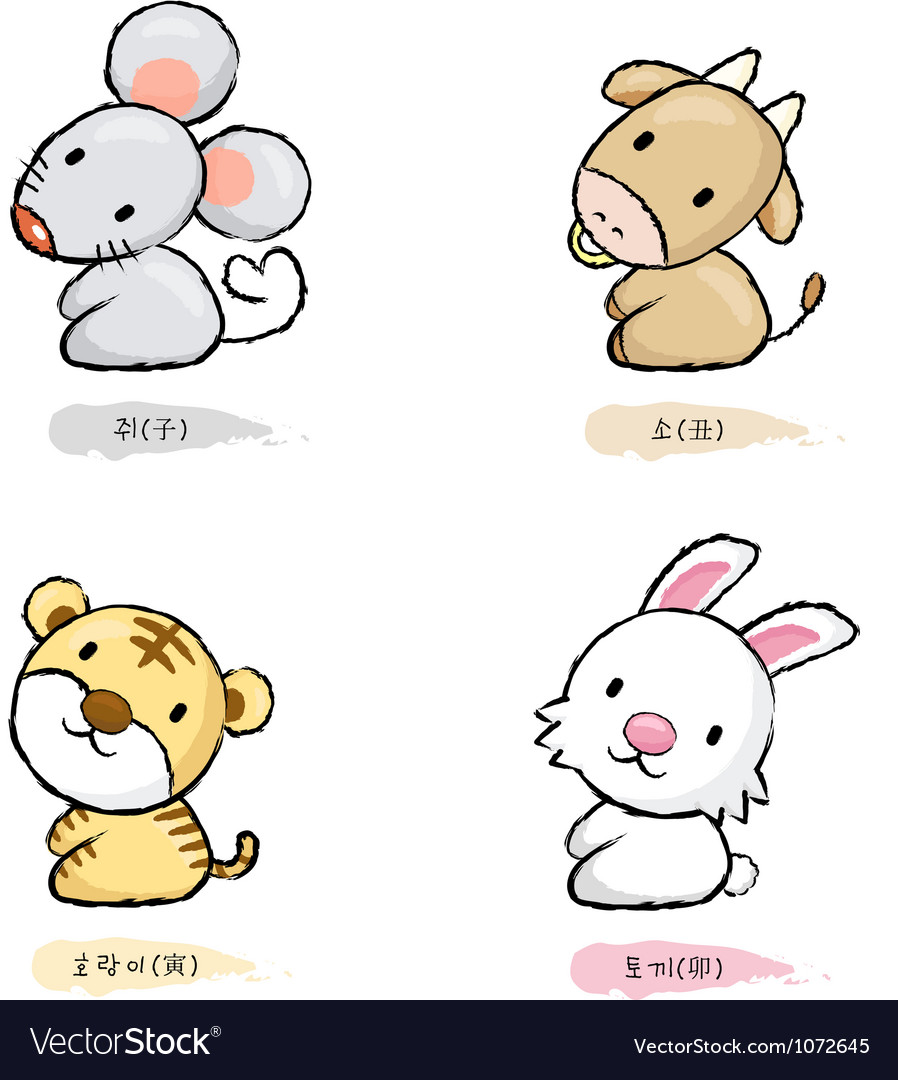 The front sit down rat and cow tiger and rabbit m vector | Price: 3 Credit (USD $3)