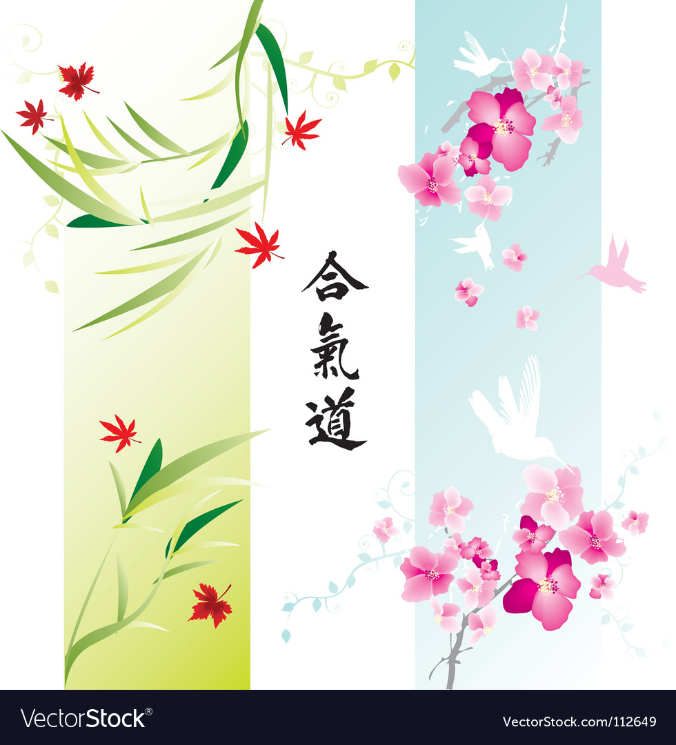 Decorative banners with japanese theme vector | Price: 1 Credit (USD $1)