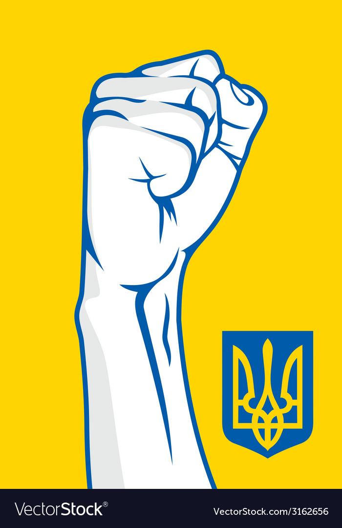 Napred ukraina1 resize vector   Price: 1 Credit (USD $1)