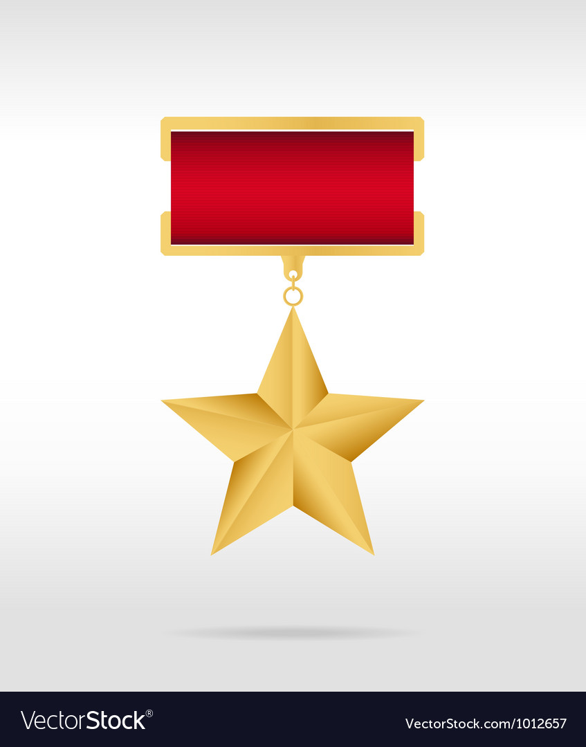 Medal star vector | Price: 1 Credit (USD $1)