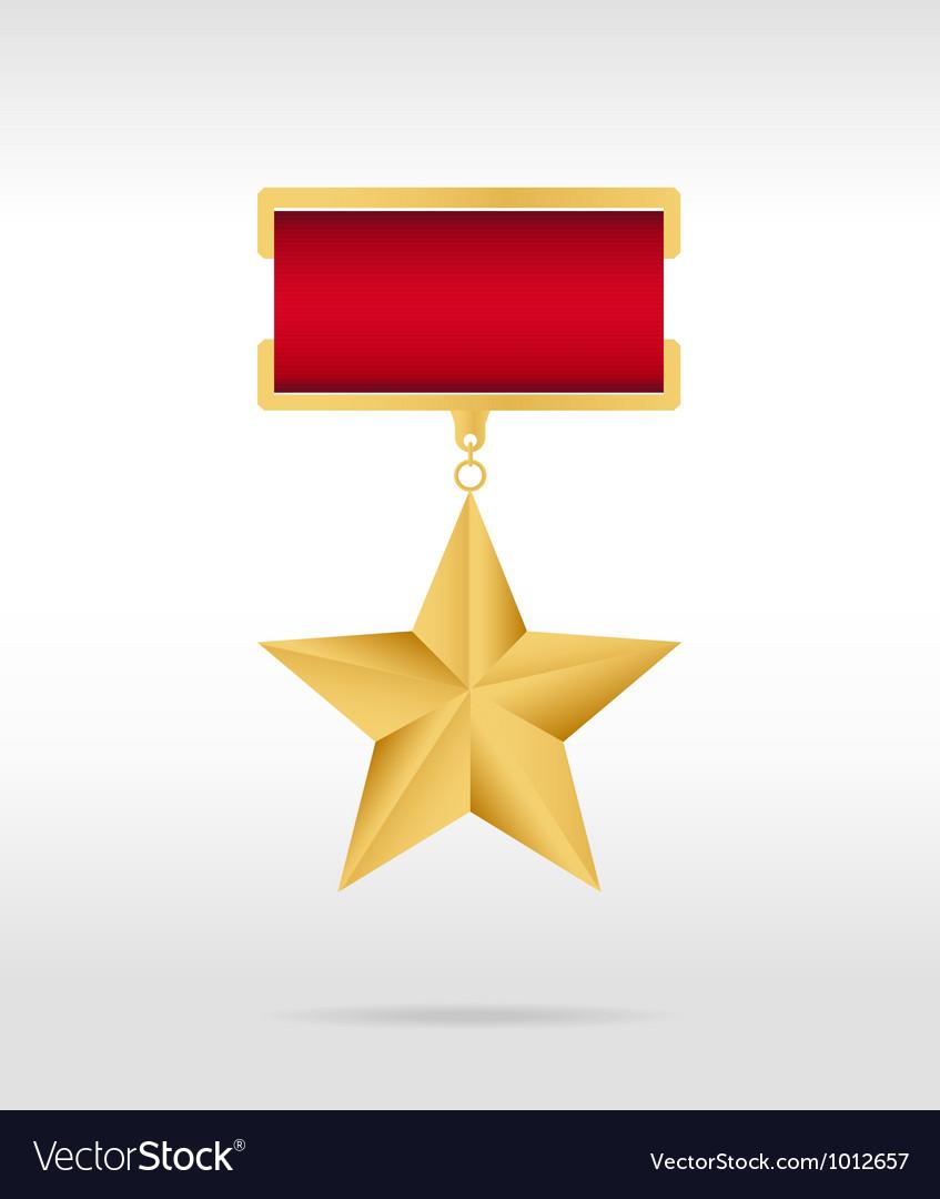 Medal star vector | Price: 1 Credit (USD $1)