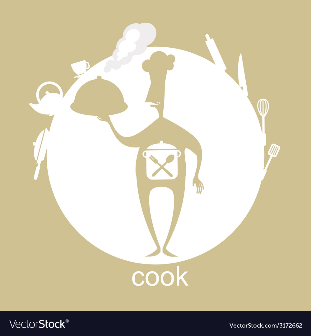 Chef holding a tray vector | Price: 1 Credit (USD $1)