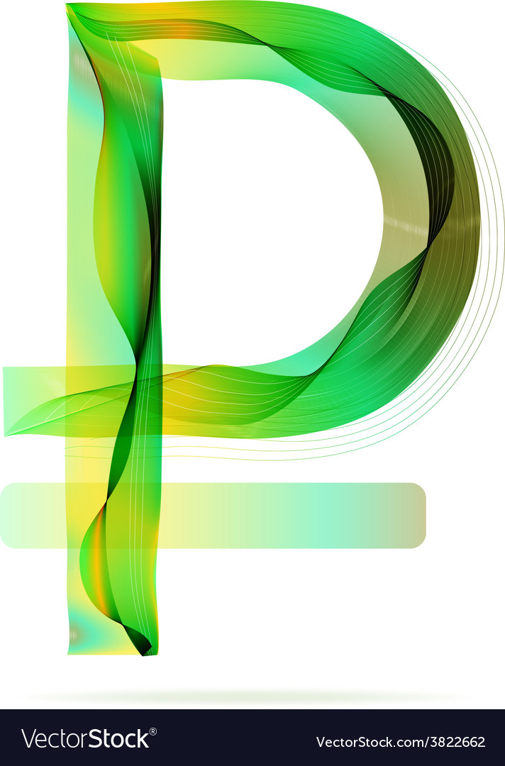 Green abstract ruble sign vector | Price: 1 Credit (USD $1)