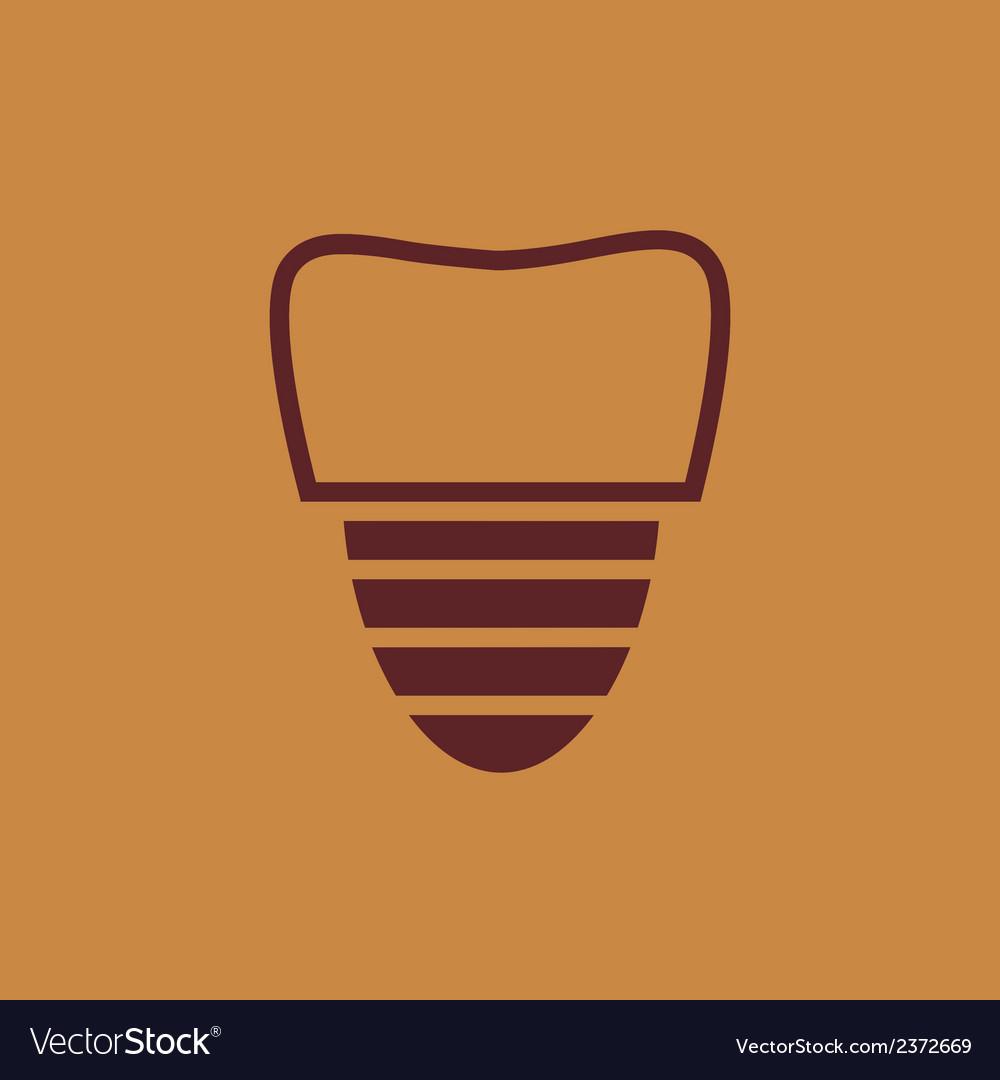 Dental flat icon vector | Price: 1 Credit (USD $1)