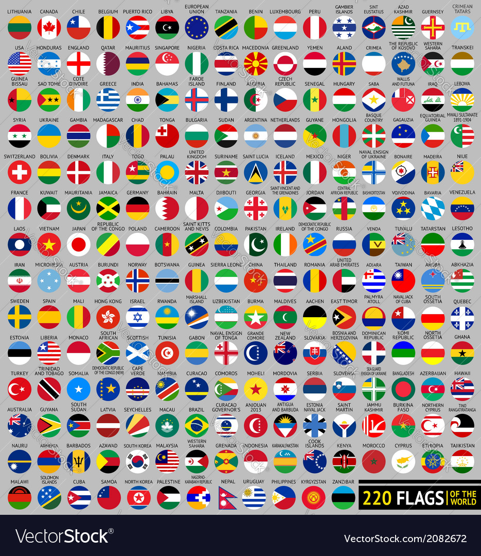 220 flags of the world circular shape vector | Price: 1 Credit (USD $1)