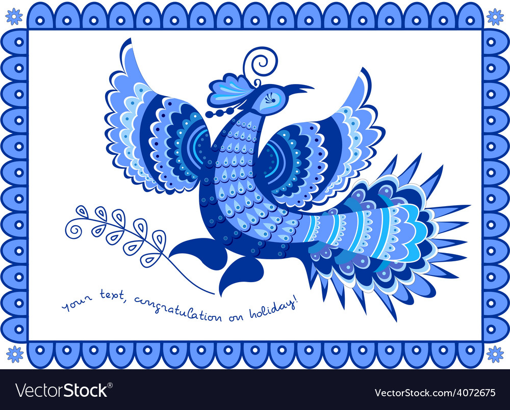 Greeting card blue bird in folk style vector | Price: 1 Credit (USD $1)