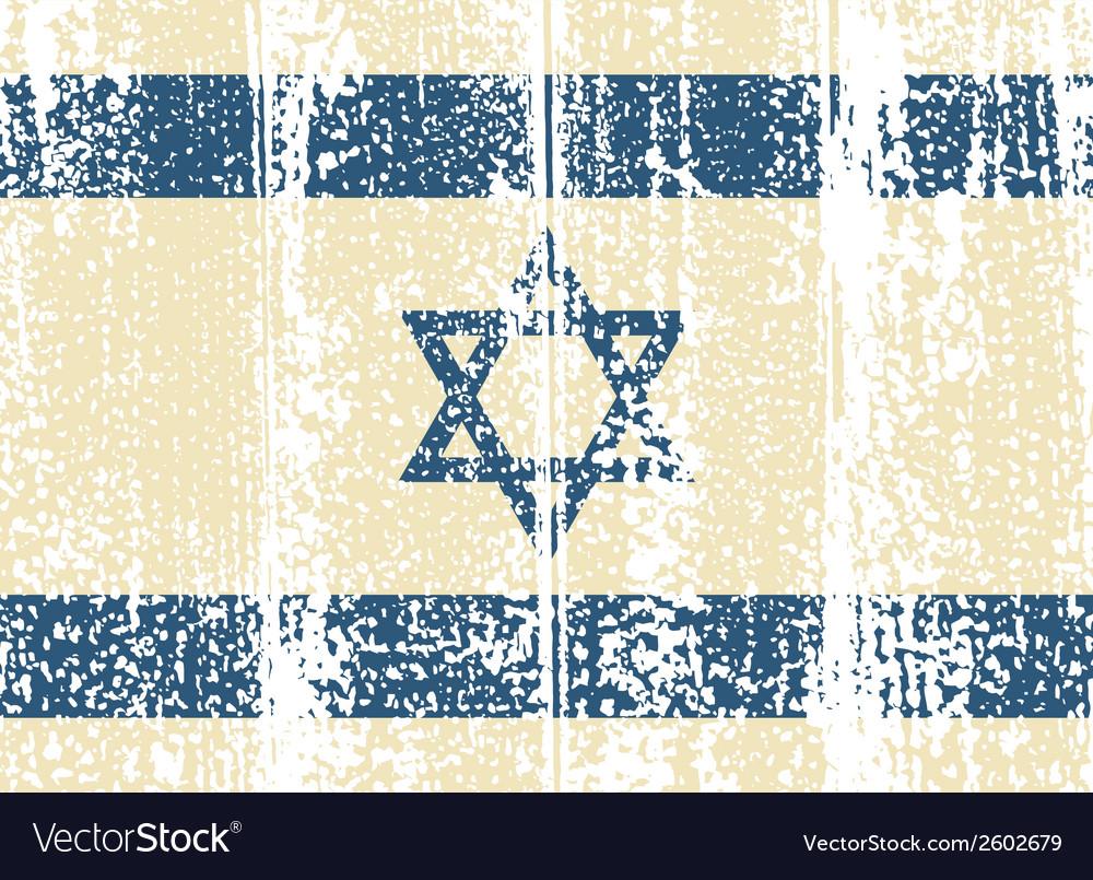 Israeli grunge flag vector | Price: 1 Credit (USD $1)