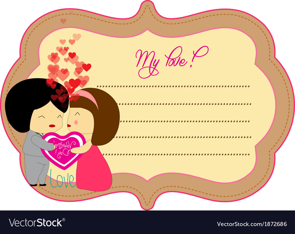 Love valentines about label vector   Price: 1 Credit (USD $1)