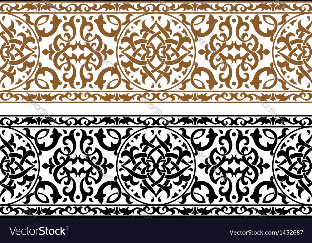 Abstract arabic ornament vector | Price: 1 Credit (USD $1)