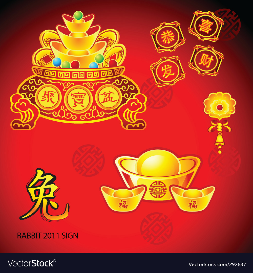 Chinese new year vector | Price: 1 Credit (USD $1)