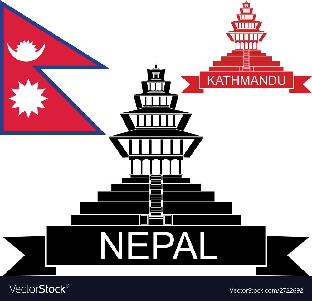 Nepal vector | Price: 1 Credit (USD $1)