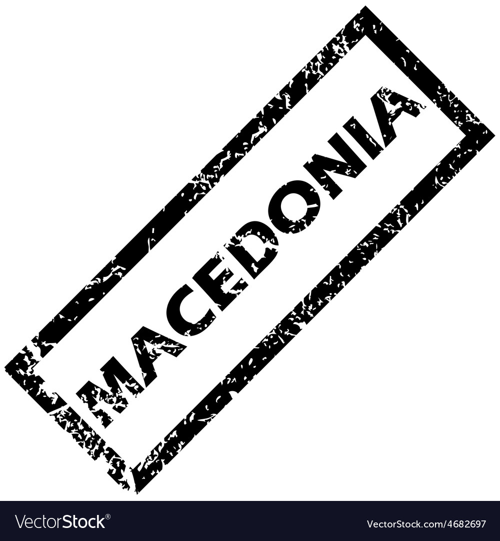 Macedonia rubber stamp vector | Price: 1 Credit (USD $1)