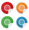 Iso 14001 certified sign certification stamp vector