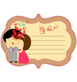 Kissing sweet love valentines about label vector