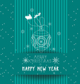 Christmas and happy new year with ball ornament vector