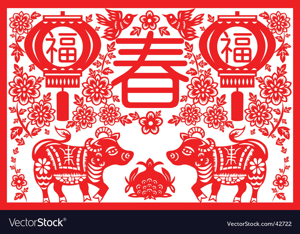 Chinese new year cow vector | Price: 1 Credit (USD $1)