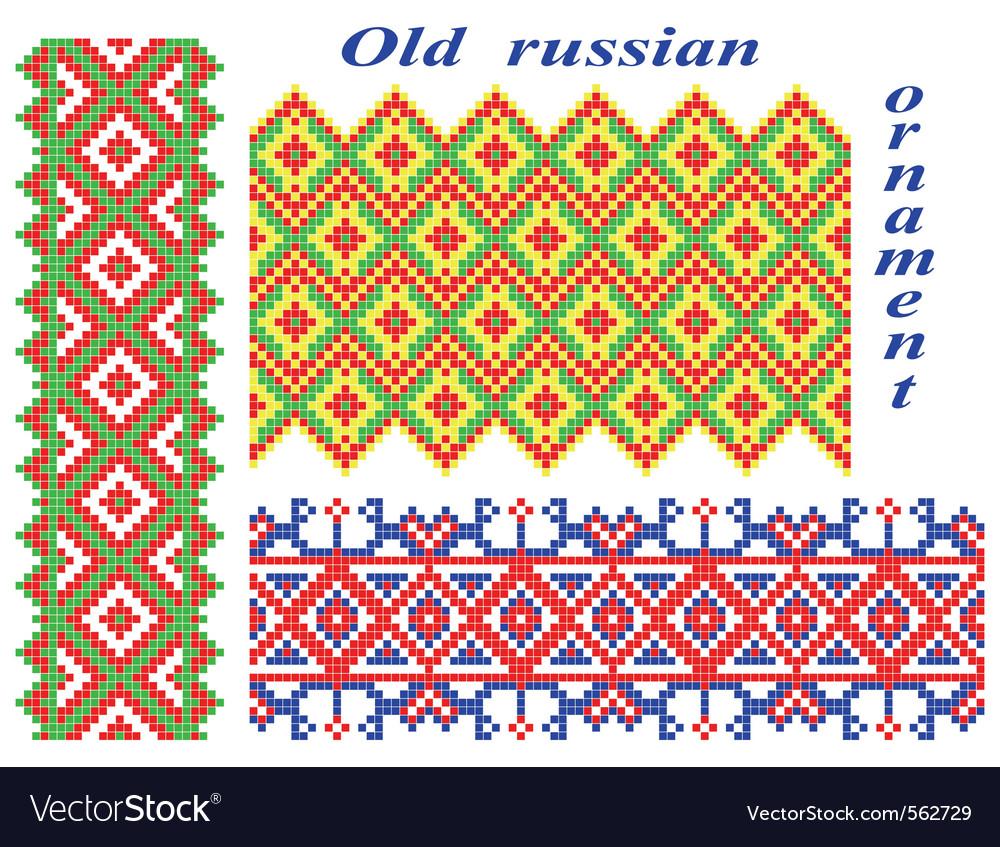 Russian ornaments vector | Price: 1 Credit (USD $1)