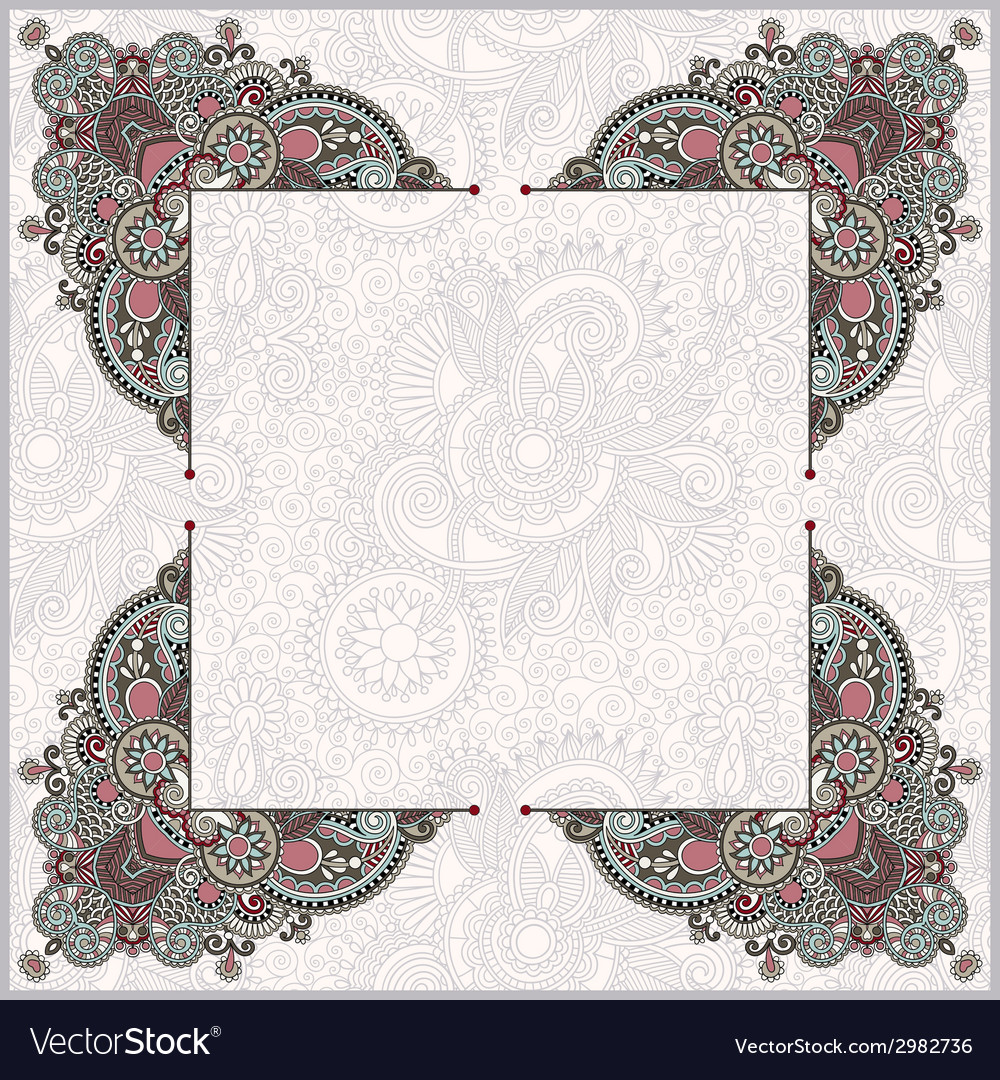 Ornamental floral pattern with place for your vector   Price: 1 Credit (USD $1)
