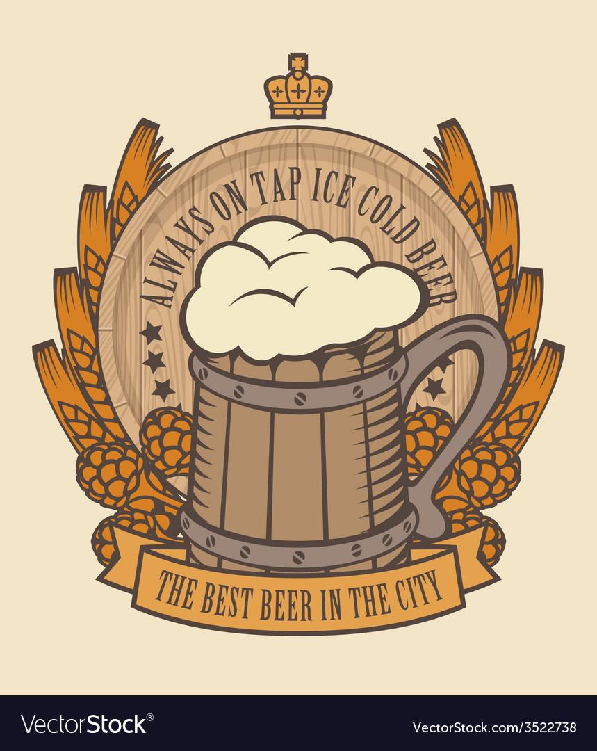 Beer barrel vector | Price: 1 Credit (USD $1)