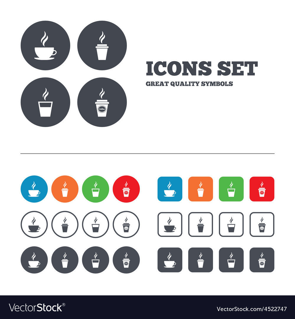 Coffee cup icon hot drinks glasses symbols vector | Price: 1 Credit (USD $1)