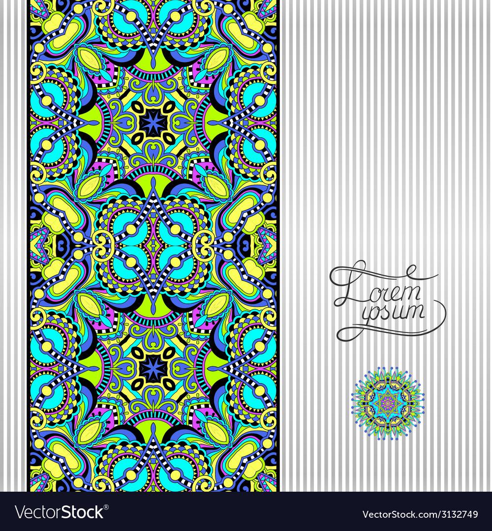 Floral geometric background vintage ornamental vector | Price: 1 Credit (USD $1)