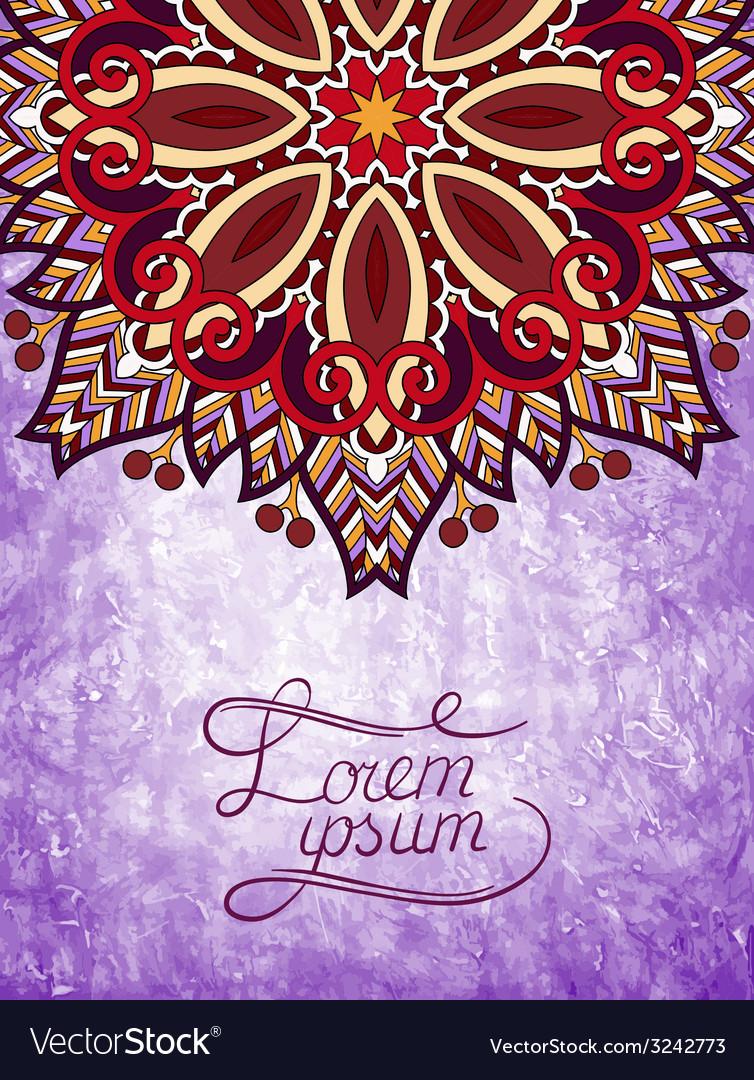 Flower design on grunge violet colour background vector | Price: 1 Credit (USD $1)