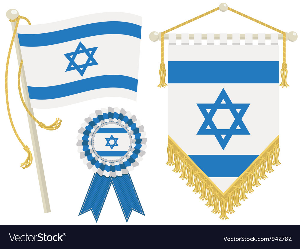 Israel flags vector | Price: 1 Credit (USD $1)
