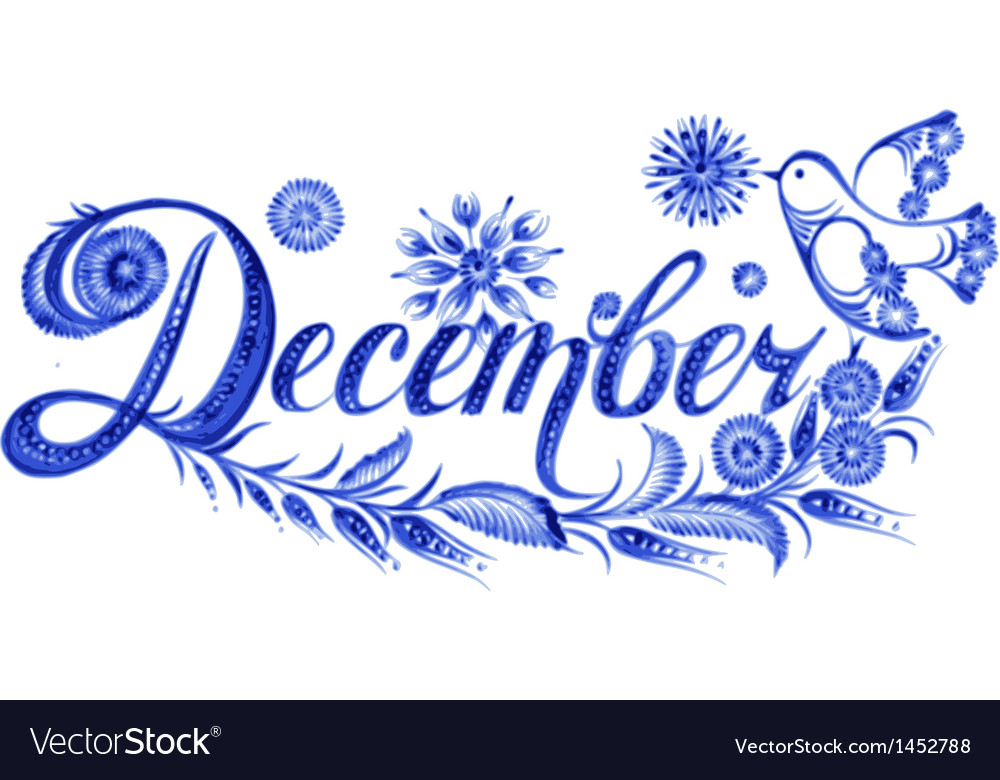 December the name of the month vector | Price: 1 Credit (USD $1)
