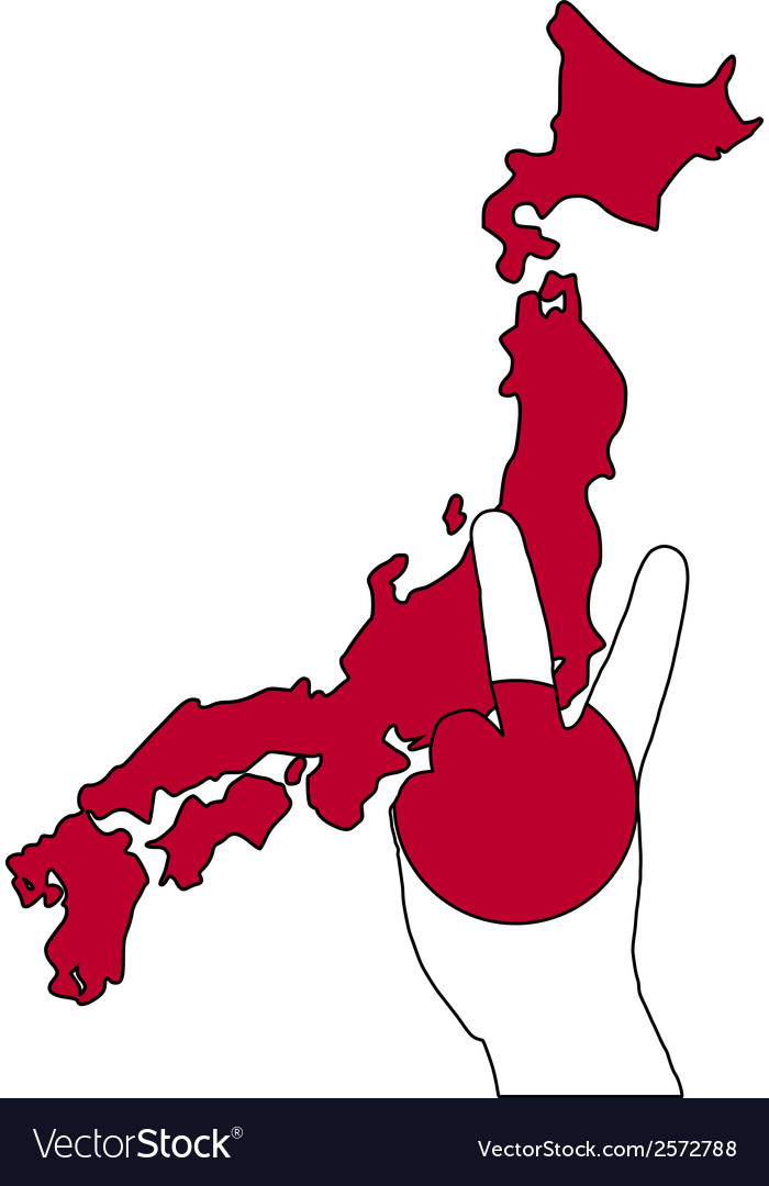 Japan hand signal vector | Price: 1 Credit (USD $1)