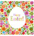 Floral card easter celebration vector