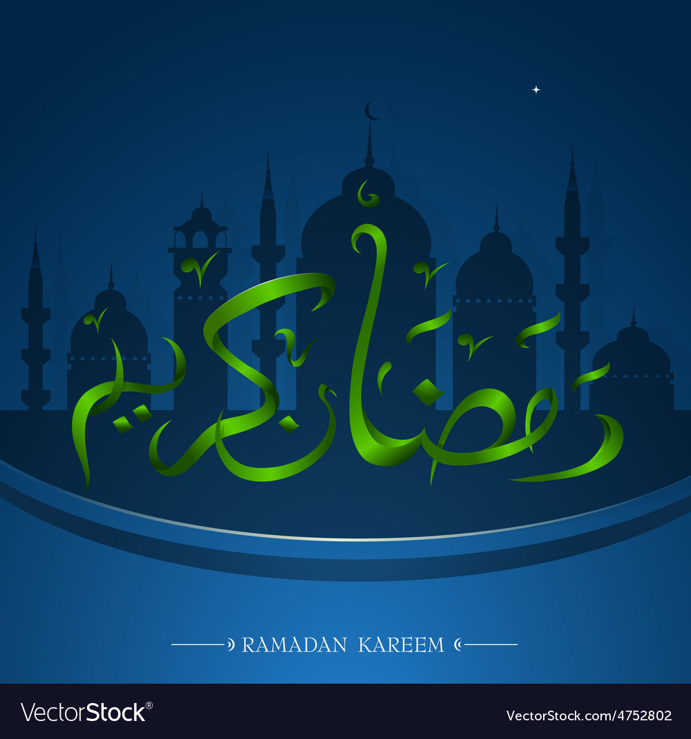 Ramadan holy month greeting card design vector | Price: 1 Credit (USD $1)