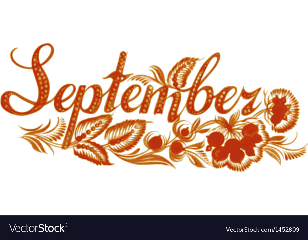 September the name of the month vector | Price: 1 Credit (USD $1)