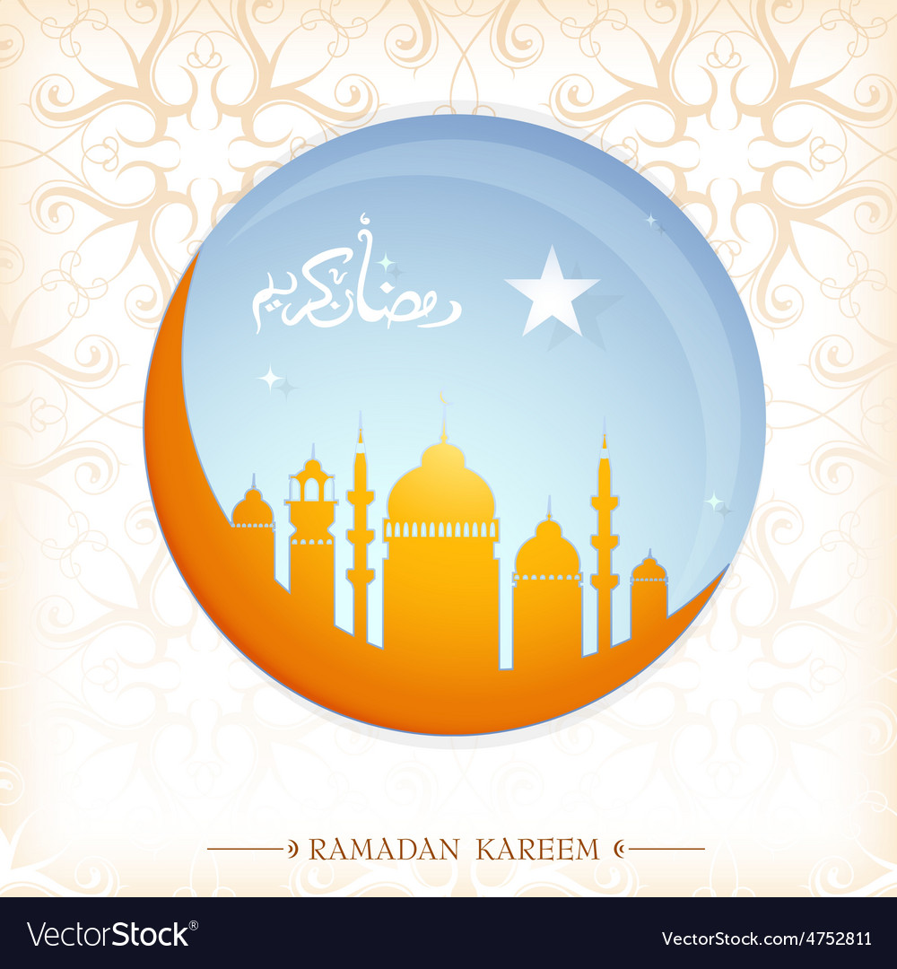 Ramadan greeting card design vector | Price: 1 Credit (USD $1)