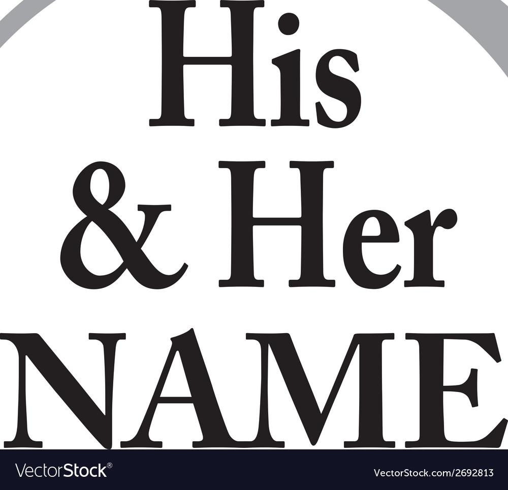 Wedding silhouette decorative graphics vector | Price: 1 Credit (USD $1)